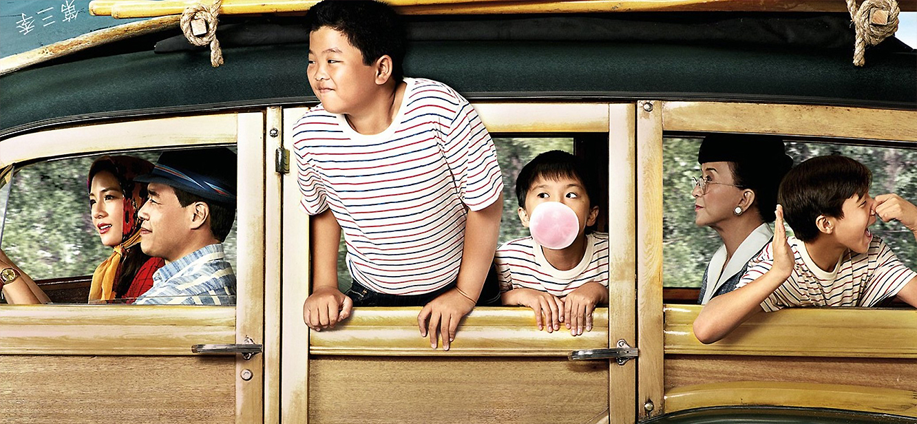 Fresh Off the Boat Season 1 tv series Poster