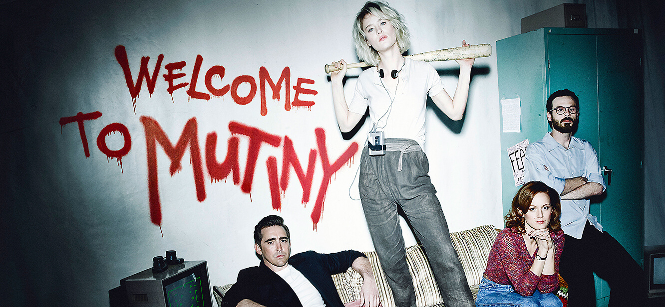 Halt and Catch Fire intro