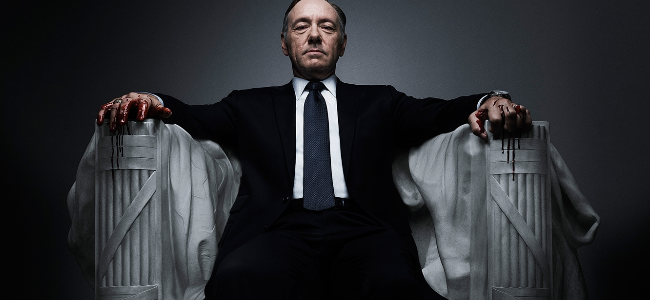 House of Cards tv series poster