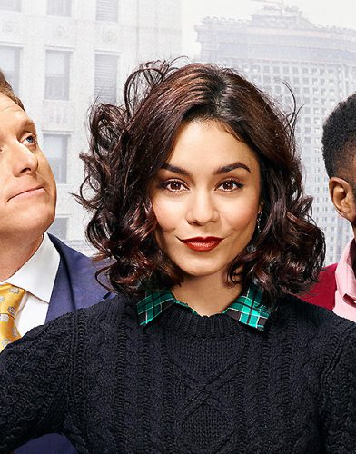 Powerless Intro