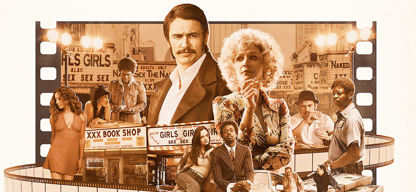 The Deuce tv series poster
