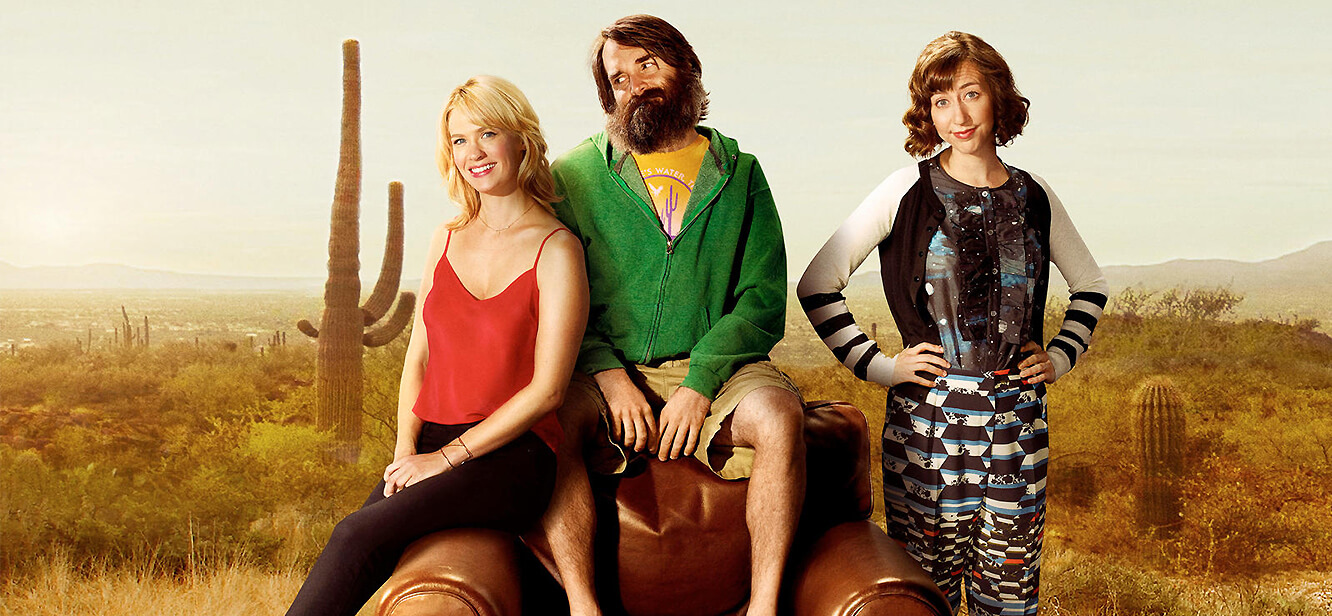 the last man on earth download