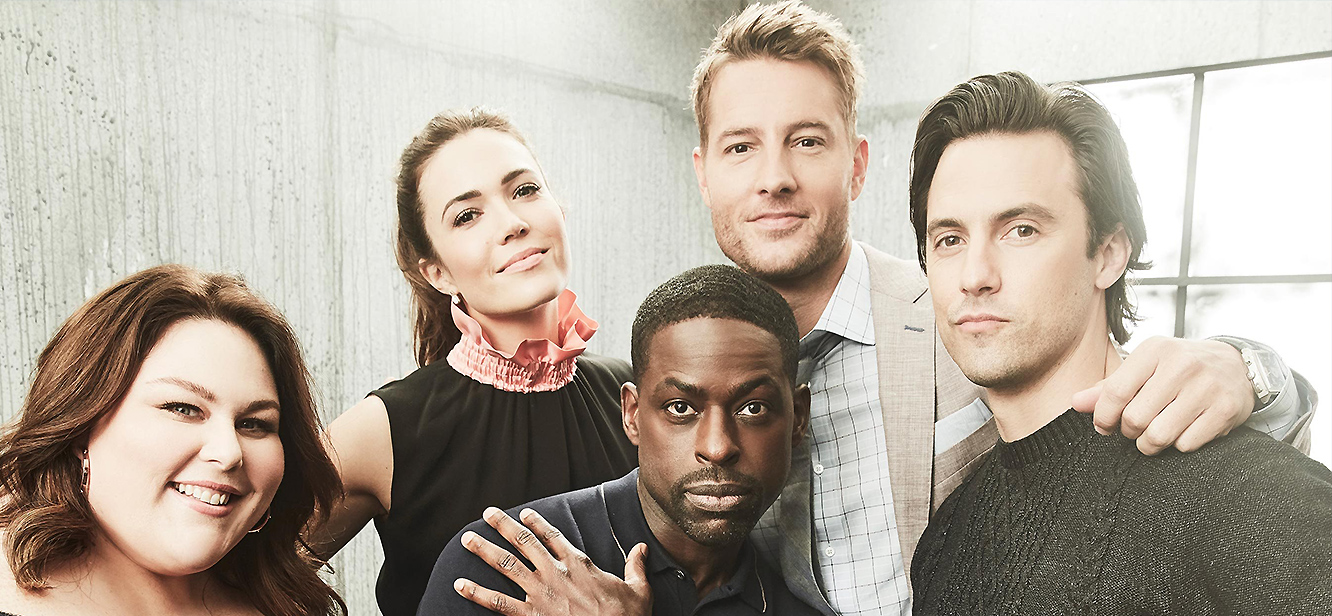 This is Us Season 1 tv series Poster